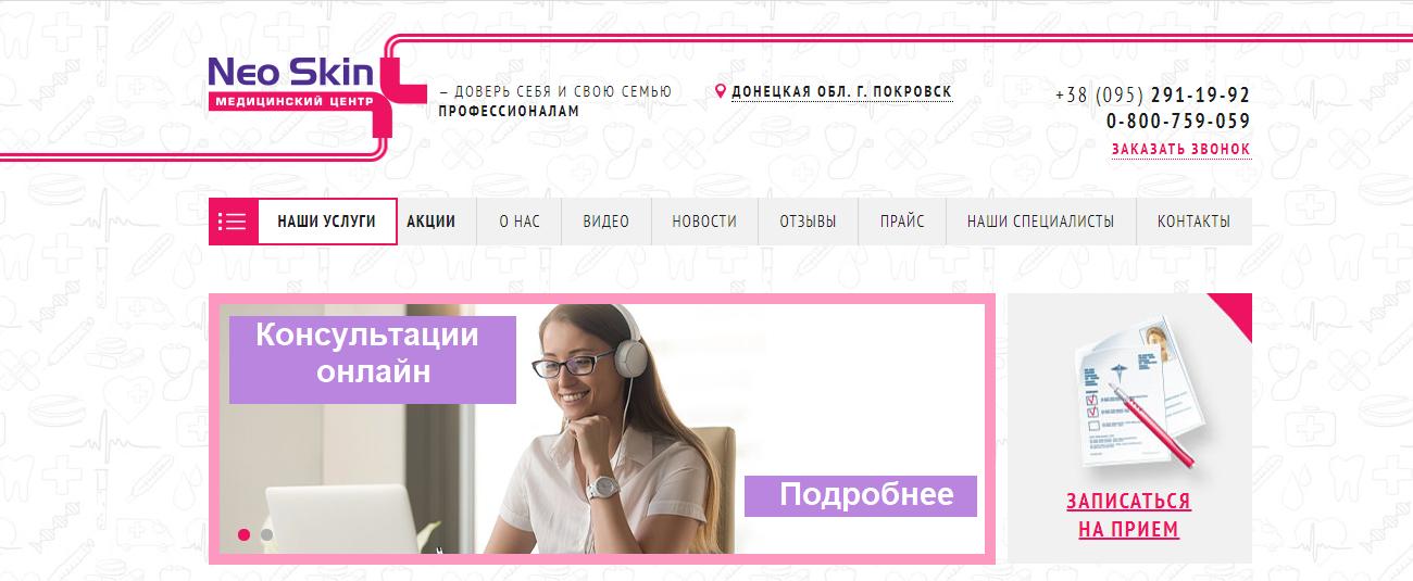 Screenshot_3_1